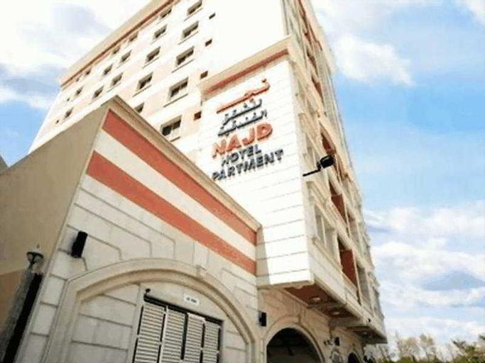 La Villa Najd Hotel Apartments,
