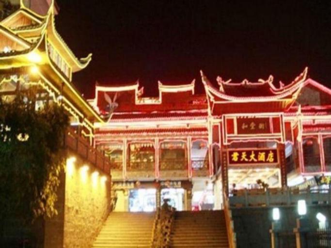 Fenghuang Juntian Hotel, Xiangxi Tujia and Miao