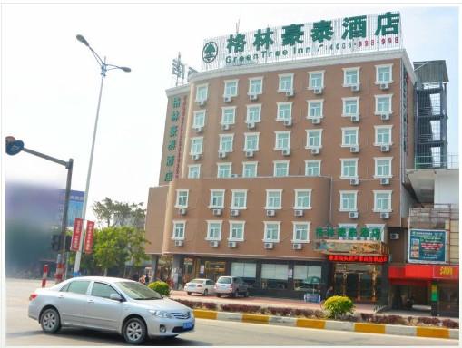 GreenTree Inn Guangdong Shantou Jinping District Hulushi YuePu Highway Exit Business Hotel, Chaozhou