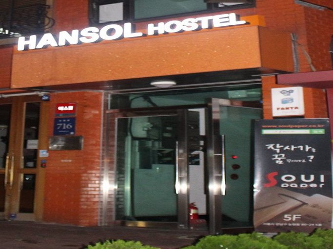 Hansol Hostel Gangnam, Seongdong