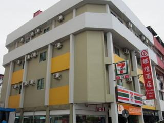 Grand Faber Inn, Bintulu