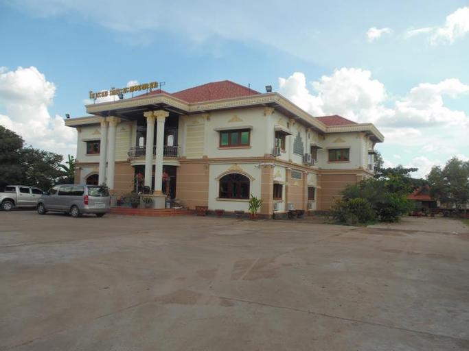 Rattanaphongphasouk Hotel, Outhoomphone