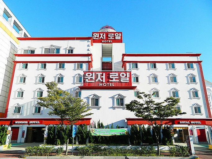 Goodstay Windsor Motel, Muan