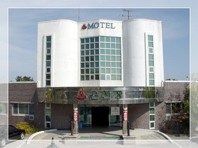 Gangneung Guramy Spa Motel, Gangneung