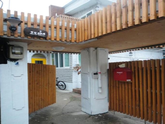 Modorine Guesthouse, Gyeongju