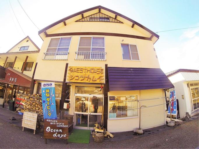 Guest House Shikotsu Kamui - Hostel, Chitose