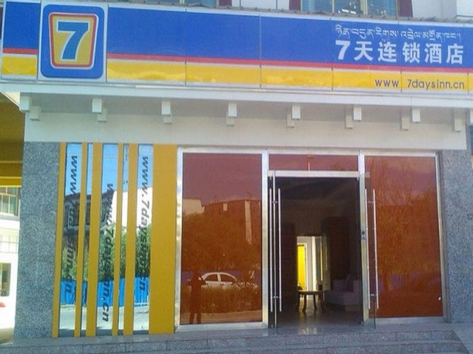 7 Days Inn Xigaze Jilin Road Branch , Shigatse