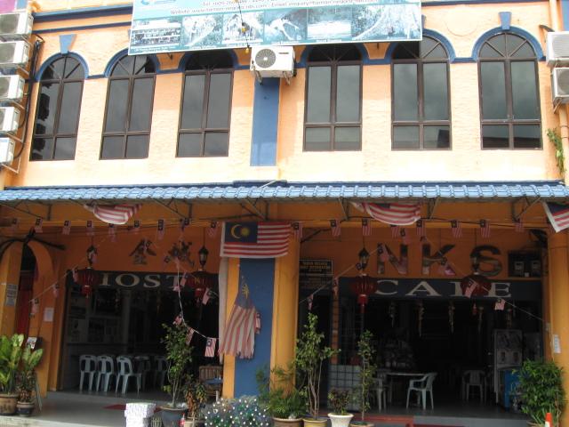 NKS Hostel, Jerantut