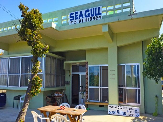 Guesthouse Seagull Village, Motobu