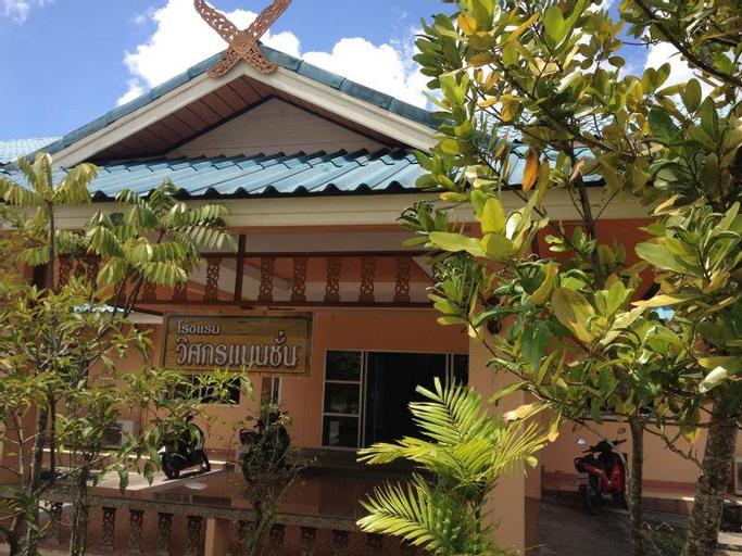 Vitsakorn Mansion, Muang Nakhon Si Thammarat