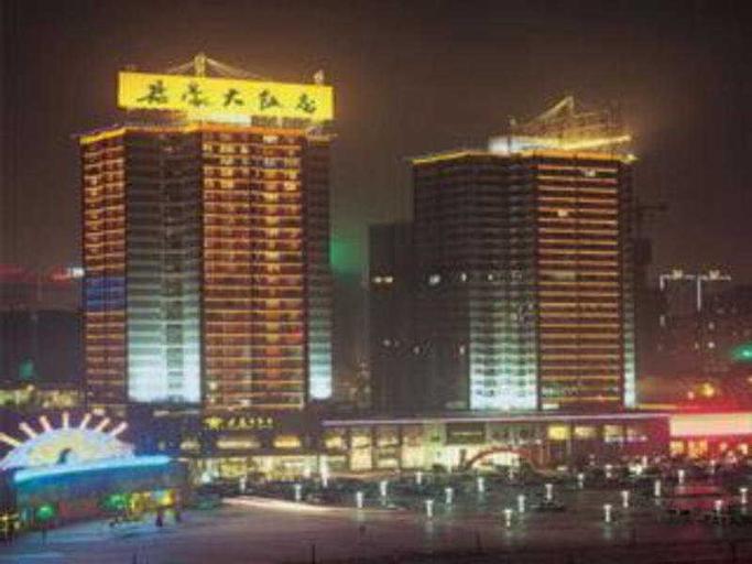 Kingworld Hotel, Chongqing