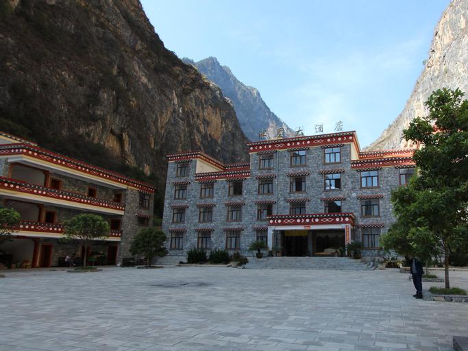 Shangri-La Balagezong Shuizhuang Hotel, Dêqên Tibetan