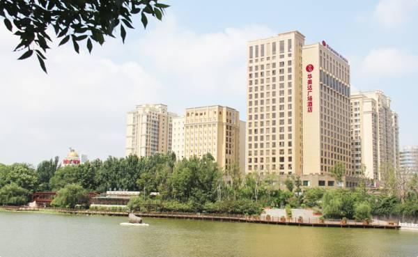 Ramada Plaza Weifang, Weifang