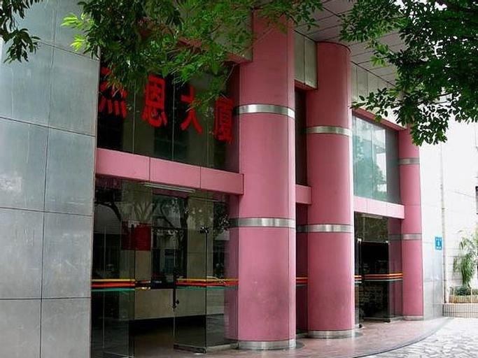 Jie En Apartment Shenzhen, North