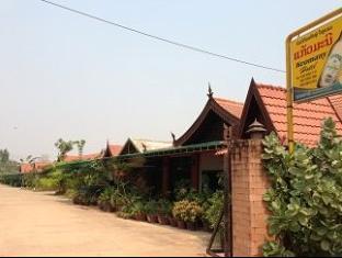 Keomany Hotel, Hadxaifong