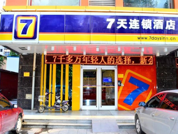7 Days Inn Shijiazhuang Heping West Road North Station Branch , Shijiazhuang