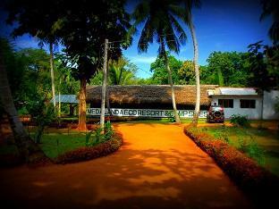 Medalanda Eco Resort, Badalkumbura