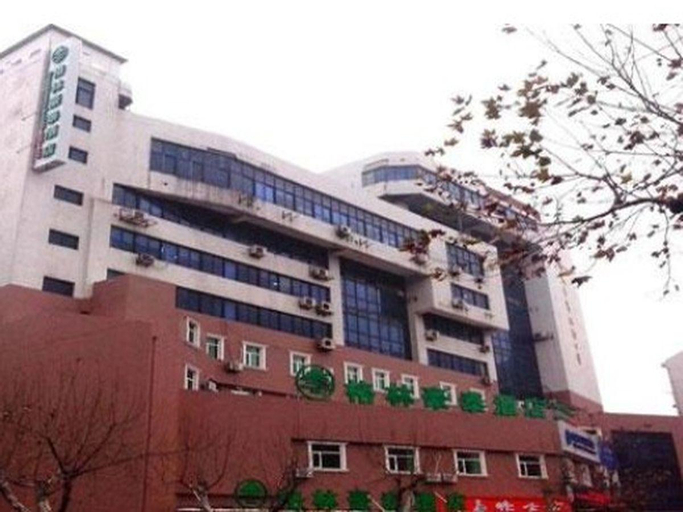 Green Tree Inn Changzhou Qingshan Bridge Business Hotel, Changzhou