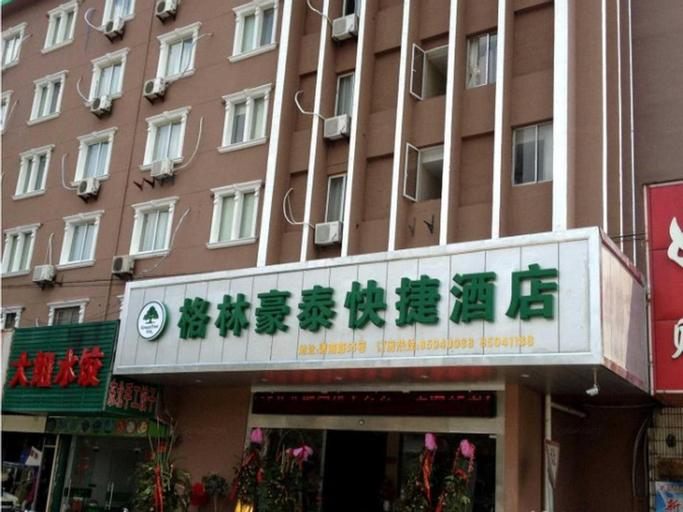 GreenTree Inn Wuxi Nanshanshi Hotel, Wuxi