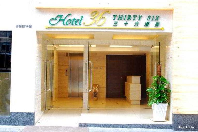 Hotel 36, Yau Tsim Mong