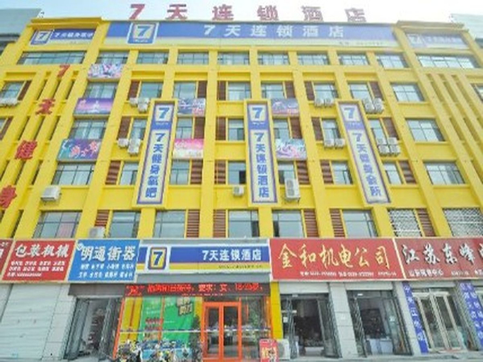 7 Days Inn Linyi South Bus Station, Linyi