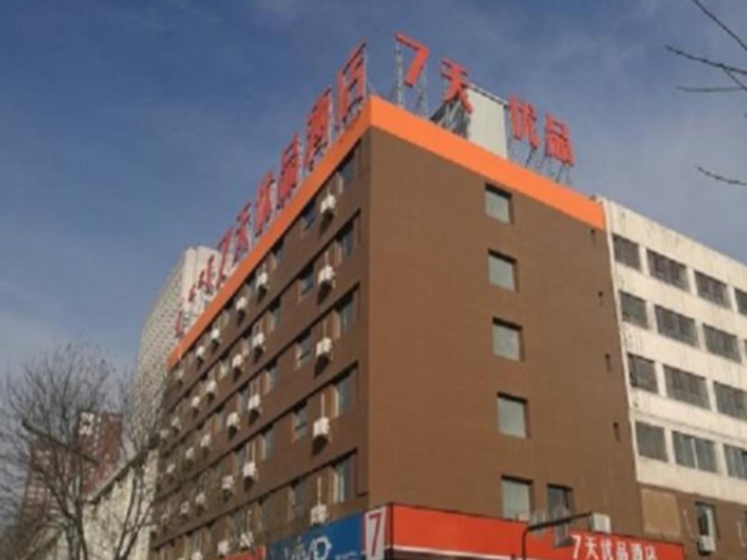 7 Days Inn Hohhot Hailiang Square Branch, Hohhot