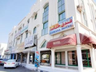 Hamasa Hotel,