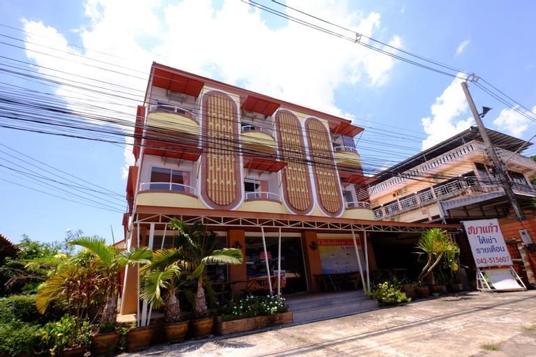 Krunkrao Hotel, Muang Nakhon Phanom