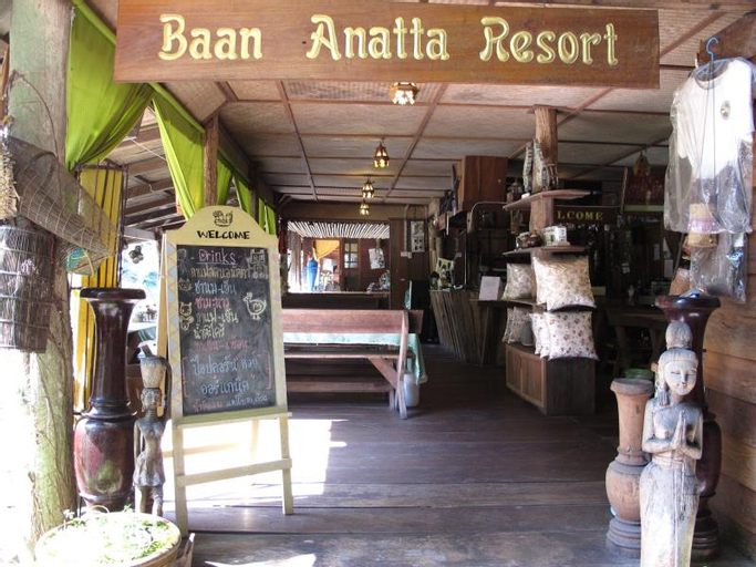 Baan Anatta Resort, Mae Taeng