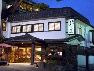 Ryokan Ebisuya, Izunokuni