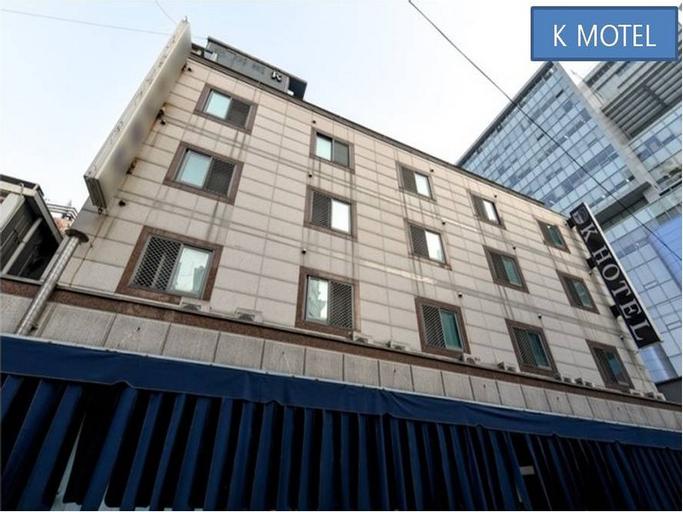 K Motel, Gwang-jin