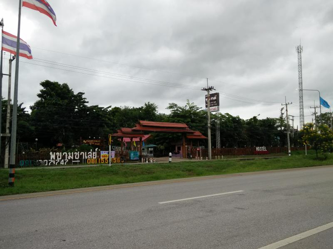 Pukarm Chalay Hostel, Wichian Buri
