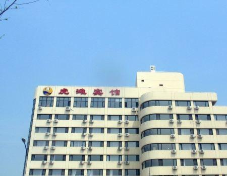 Dalian Hutan Hotel, Dalian