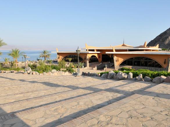 Helnan Taba Bay Resort, Nuweiba'