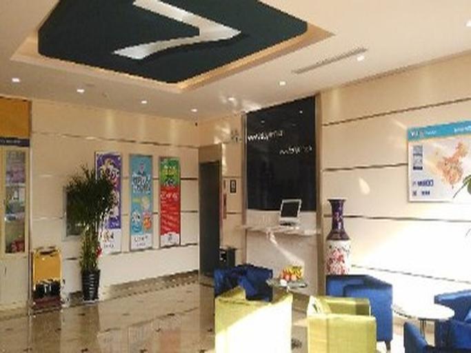 7 Days Inn Jiangyin Xicheng Road Qingyang Branch, Wuxi