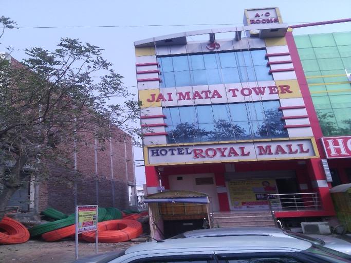 Royal Mall Hotel, Rohtak