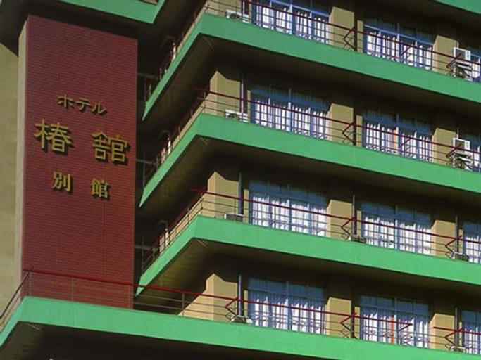 Hotel Tsubakikan Bekkan, Matsuyama