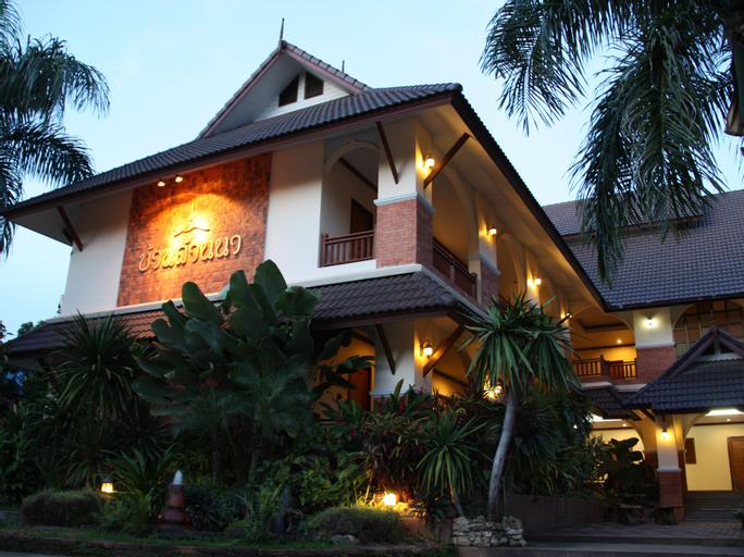 Baan Lanna Hotel, Muang Chiang Rai