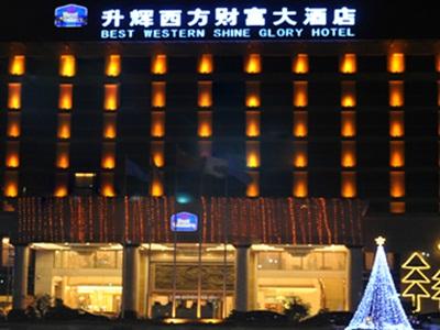 Best Western Shine Glory Hotel Wuhu, Wuhu