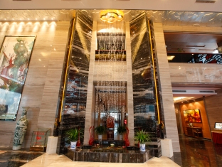 The Prosperous City Hotel Weifang, Weifang