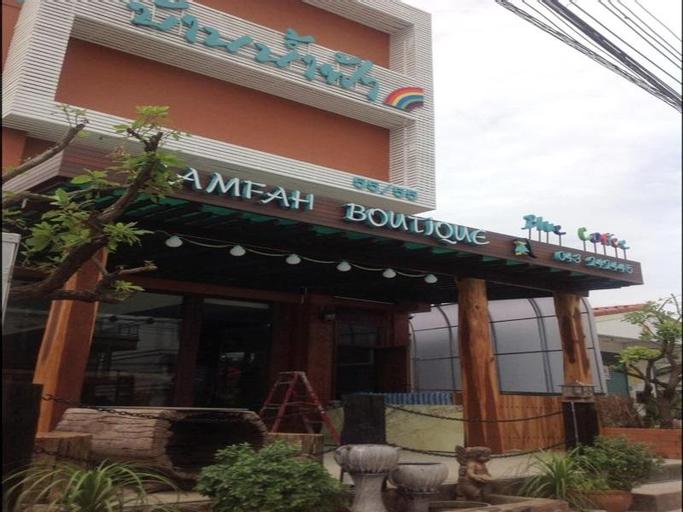 Namfah Boutique, Muang Khon Kaen