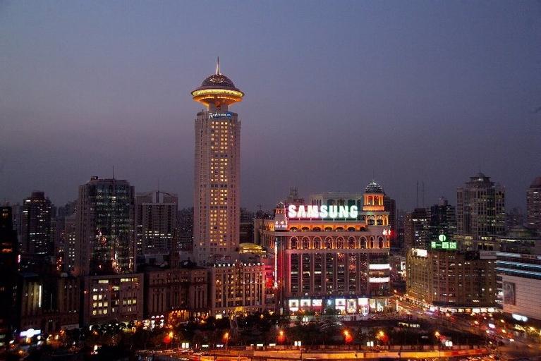 Radisson Blu Hotel Shanghai New World, Shanghai