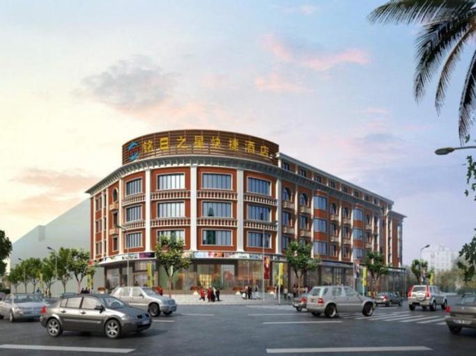 Taicang Mingri Zhixing Express Hotel, Suzhou