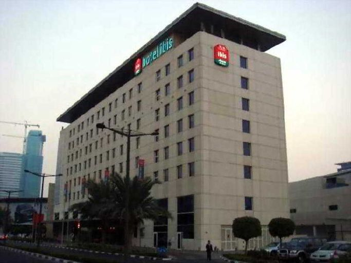 ibis World Trade Centre Dubai,