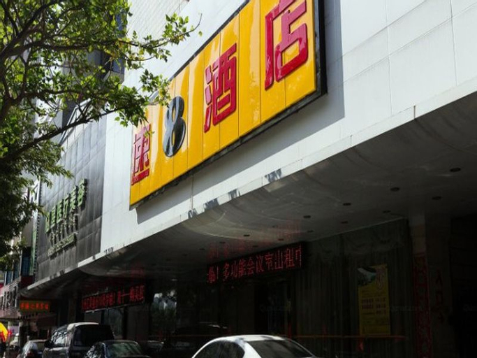 Super 8 Hotel Quanzhou Xinchezhan Branch, Quanzhou