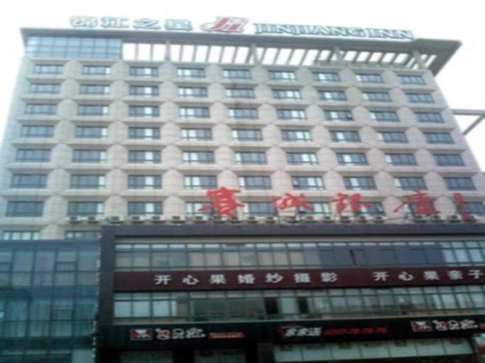 Jinjiang Inn Haimen Jiefang Zhonglu Branch, Nantong