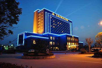 Seventh Fairy International Hotel, Anqing