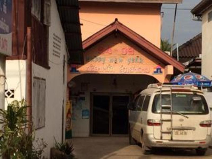 Souksamlan Guesthouse, Hadxaifong