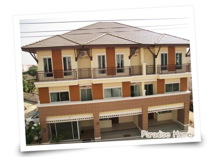 Paradise Home, Muang Khon Kaen