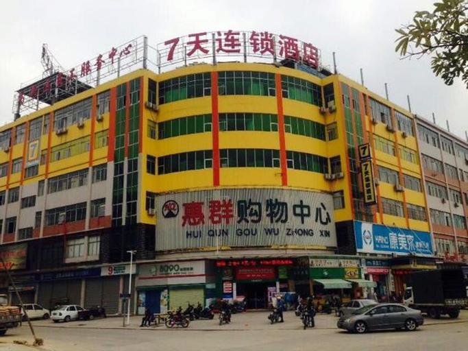 7 Days Inn Jiangmen Hi-Tech District Employee Service Branch, Jiangmen